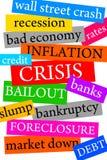 кризис финансовохозяйственный Стоковые Изображения