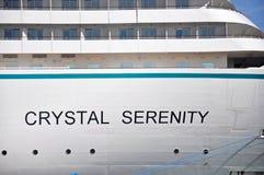 Кристаллическое туристическое судно спокойствия в Майами стоковые изображения rf