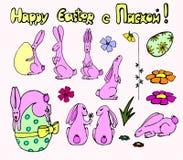 Кролики и цветки пасхи иллюстрация вектора