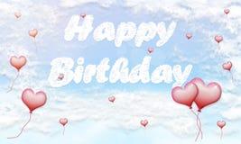 кролик подарка поздравительой открытки ко дню рождения Стоковая Фотография