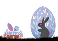 Кролик в фиолетовом яичке пасха счастливая Стоковое Изображение RF