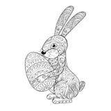 Кролик шаржа с яичком Стоковые Изображения