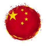 Круглый флаг grunge Китая с брызгает в цвете флага иллюстрация штока