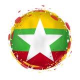 Круглый флаг grunge Мьянмы с брызгает в цвете флага бесплатная иллюстрация