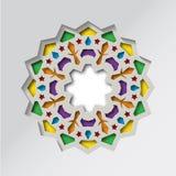 Круговая картина в стиле арабескы Покрашенная звезда на серой предпосылке Восточная мандала Lotus Стоковые Изображения