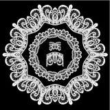 Круглая рамка - флористический орнамент шнурка Стоковые Изображения