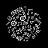Круг музыки - черно-белый Стоковая Фотография