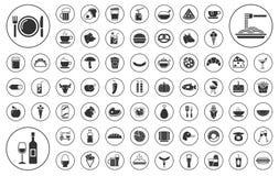 КРУПНО- набор значка еды и напитка иллюстрация вектора