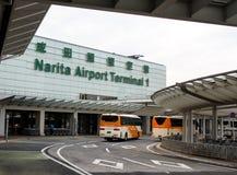 Крупный аэропорт 1 Narita стоковое фото rf