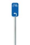 Крупный план дорожного знака номера трассы велосипеда большой детальный изолированный вертикальный, концепция сети майны велосипе Стоковые Фото