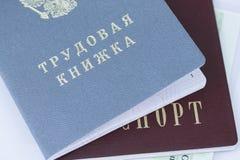 Крупный план пасспорта трудового стажа Стоковые Изображения RF