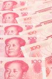 крупный план yuan фарфора Стоковое Фото