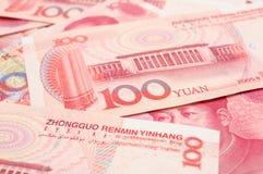 крупный план yuan фарфора Стоковая Фотография