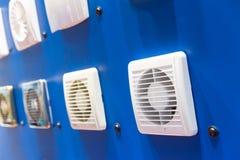 Крупный план витрины отработанных вентиляторов, который принудили вентиляция Стоковые Фотографии RF