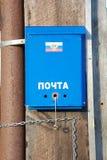 Крупный план почтового ящика голубой - вертикальное фото. Стоковые Изображения RF
