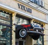Крылечко с забралом - старый автомобиль в Москве стоковые фото