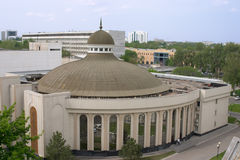 крыша круглая Стоковая Фотография