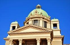 Крыша муниципалитета стоковые изображения rf