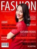 Крышка журнала о моде образца стоковые фотографии rf