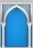 Крышка с арабским сводом Стоковое Изображение