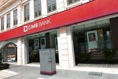 КУАЛА-ЛУМПУР, МАЛАЙЗИЯ - 4-ОЕ МАРТА 2018: Шильдик банка CIMB исламский на банке CIMB на Куалае-Лумпур стоковое фото rf