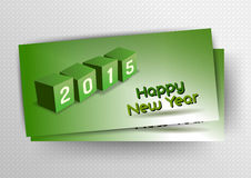 2015 кубов Стоковые Изображения RF