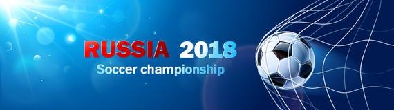 Кубок мира футбола Россия Стоковая Фотография
