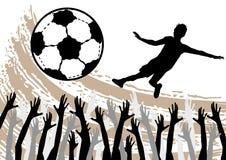 Кубок мира футбола иллюстрация вектора