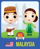 Кукла AEC Малайзии иллюстрация вектора