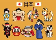 Культура характера Японии в комплекте иллюстрация вектора