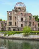 Купол атомной бомбы в парке мира Хиросимы мемориальном. Unesco. Япония Стоковые Изображения RF