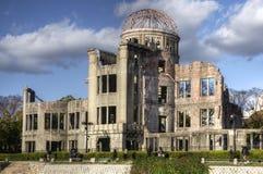 Купол атомной бомбы в Хиросиме, Японии Стоковая Фотография