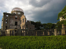 Купол атомной бомбы Хиросима стоковое изображение