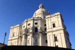 Купол Санта Engracia стоковая фотография
