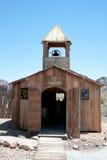 купол церков лагеря Стоковая Фотография