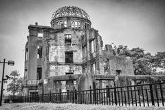 купол hiroshima бомбы стоковая фотография rf