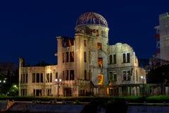купол hiroshima бомбы стоковые изображения rf