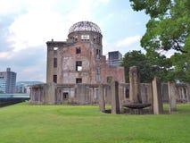 Купол атомной бомбы в Хиросиме, Японии Стоковые Фото