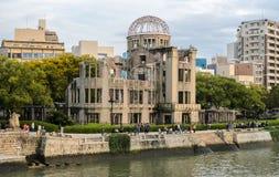 Купол атомной бомбы в Хиросиме, Японии Стоковые Изображения RF
