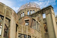 Купол атомной бомбы на Хиросиме Стоковая Фотография RF