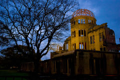 Купол атомной бомбы стоковые фотографии rf