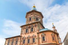 купол собора St Peter и Пола в Казани, республике Татарстана, России Стоковое фото RF