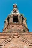 Купол старой церков кирпича Стоковое фото RF