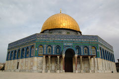 Купол утеса в Иерусалиме, Израиле стоковые фотографии rf