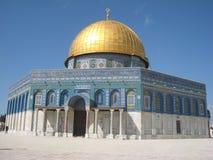 Купол утеса. Иерусалим. Израиль Стоковые Изображения RF