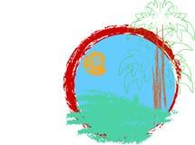 курорт логоса иллюстрация вектора