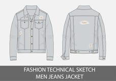Куртка джинсов людей эскиза моды техническая иллюстрация штока
