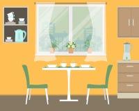 Кухня в оранжевом цвете Стоковые Изображения