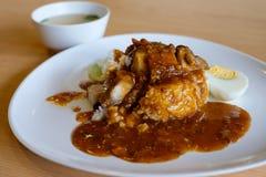 Кудрявый рис свинины с вареным яйцом Стоковая Фотография