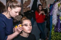 Кулуарный и состав перед хаосом искусства представления моды в ni стоковые фотографии rf